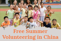 Volunteer summer china
